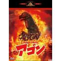 Agon, o Dragão Atômico dvd legendado em portugues