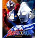 Ultraman Cosmos BluRay box legendado em portugues
