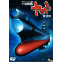 Space Battleship Yamato Resurrection dvd legendado em portugues