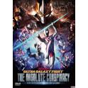 Ultra Galaxy Fight: The Absolute Conspiracy dvd legendado em português