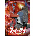 Fireman (Tsuburaya) vol 01 dvd legendado em portugues