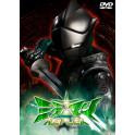 Mirrorman REFLEX dvd edição japonesa