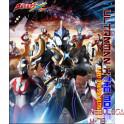 Ultraman X The Movie É ele o nosso Ultraman BluRay dublado me portugues