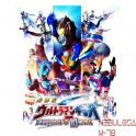Ultraman Ginga S – O Filme: Confronto! Os 10 Guerreiros Ultra dvd dublado em portugues