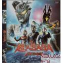 Ultraman Saga BluRay dublado em português
