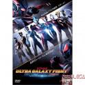 Ultra Galaxy Fight - Nova Geração de Heróis dvd dublado em portugues