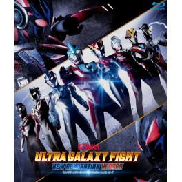 Ultra Galaxy Fight - Nova Geração de Heróis BluRay dublado em portugues