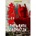 The Wrath Of Daimajin Bluray legendado em portugues