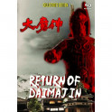 The Return Of Daimajin Bluray legendado em portugues