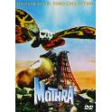 Mothra A Deusa Selvagem dvd dublado