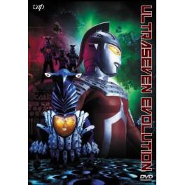 Ultraseven Evolution dvd box legendado