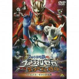 Ultraman Zero vs Darklops Stage 2 dvd legendado em portugues